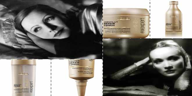 Διαγωνισμός All Things You Are με δώρο 3 σετ Absolut Repair Lipidium L'Oréal Professionnel