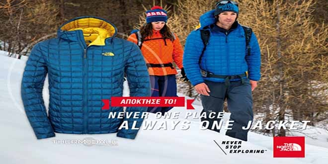 Διαγωνισμός Explorers Society με δώρο ένα The North Face Thermoball Jacket