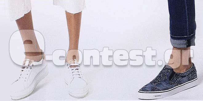 1731f67fd1c Διαγωνισμός myshoe.gr με δώρο ένα ζευγάρι παπούτσια DIESEL της επιλογής σας