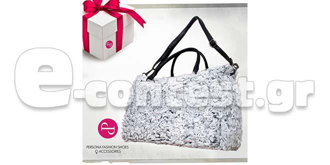 fff595dafd Διαγωνισμός Persona Luxury Shoes   Bags με δώρο μία τσάντα της σειράς  Persona Luxury Shoes