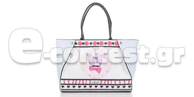 1c9ddb1d5f Διαγωνισμός MAD Fashion Accessories με δώρο μια πανέμορφη τσάντα της AXEL