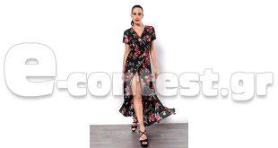 5b0fd6cbf7 Διαγωνισμός Blue for Less με δώρο το φόρεμα της φωτογραφίας