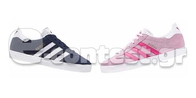 a685404fb50 Διαγωνισμός Lapin House Αλεξανδρούπολης με δώρο ένα ζευγάρι παπούτσια  ADIDAS της επιλογής σας