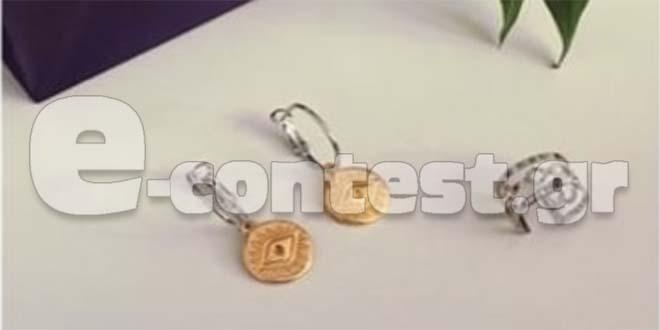 Διαγωνισμός Marvelous Moms με δώρο ένα ζευγάρι σκουλαρίκια και ένα δαχτυλίδι 9127c0e296b