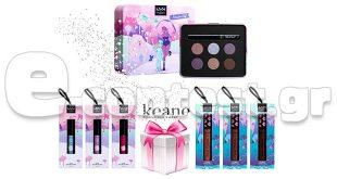 Διαγωνισμός KEANE Professional Makeup με δώρο 5 μοναδικά σετ καλλυντικών  της NYX PROFESSIONAL MAKEYUP dad232aef40