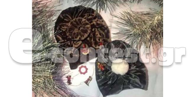 77b03f65270 Διαγωνισμός funkymama.gr με δώρο 2 βρεφικά turban για νεογέννητο και μωρό 1  έτους
