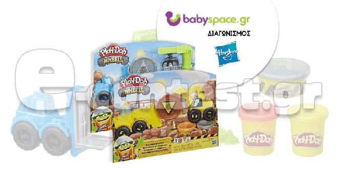 bb4b42eb4d8 Διαγωνισμός babyspace.gr με δώρο 2 σετ Play-Doh Wheels Φορτηγά Οχήματα  Κατασκευών