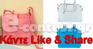 f6ff57fc58 Διαγωνισμός Blog Accessories με δώρο ένα σετ τσάντες τριών τεμαχίων ...