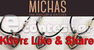 Διαγωνισμός almaradio.gr με δώρο 3 κοσμήματα από το Michas Fine Jewellery    Watches 465ff7e59c9
