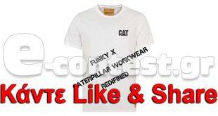 b3edd6a9aa Διαγωνισμός funky με δώρο 2 ανδρικά T-shirt Caterpillar