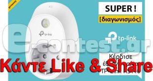 07ec588de14 Πάρτε μέρος στο διαγωνισμό i-TECH4u και κερδίστε μία έξυπνη πρίζα TP-Link  HS110 Wi-Fi Smart Plug