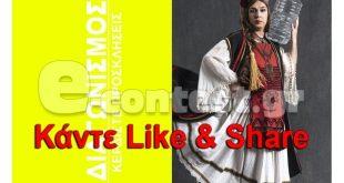 Διαγωνισμός mikrofwno.gr με δώρο 16 διπλές προσκλήσεις για την «Μαρία Πενταγιώτισσα» του Μποστ