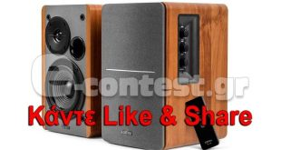 Διαγωνισμός The Addictioners & MSystems με δώρο Edifier R1280T Speakers