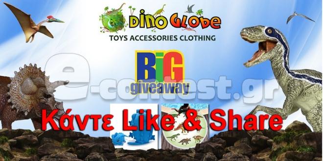Διαγωνισμός Dinoglobe.com με δώρο παιδικό backpack 33cm σε 3D σχήμα δεινόσαυρου