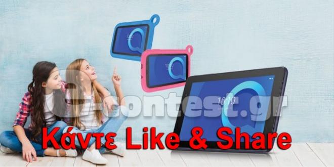 Διαγωνισμός Τechpress.gr με δώρο 1 tablet Alcatel 1T 7΄΄