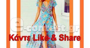 Διαγωνισμός Voltaz women's fashion με δώρο ένα καλοκαιρινό φόρεμα